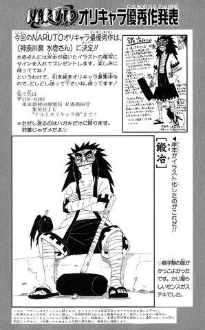 File:Orichara 36.jpg