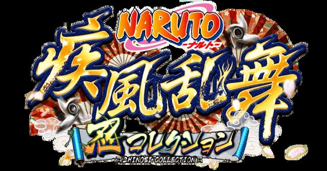 File:Naruto SCSR logo.png