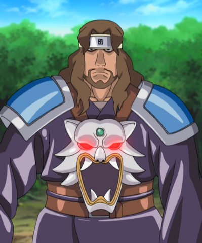 File:Suiko full.png