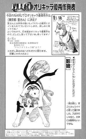 File:Orichara 35.jpg