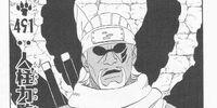 Jinchūriki Confinement!!