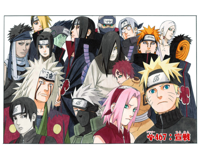 File:Chapter 467 cover.png