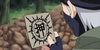 Chakra-Suppressing Seal