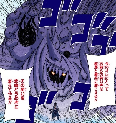 File:Susanoo 484 RAW.jpeg