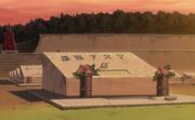 Konoha's Cemetery.png