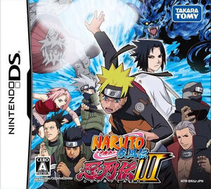 Naruto Shippūden Shinobi Retsuden III