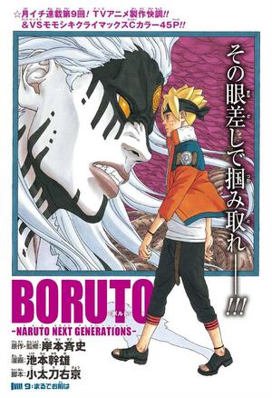Boruto Chapter 9