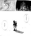 SasuSaku - This isn't Sasuke-kun III