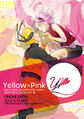 Yellow x pink narusaku event in japan 2013 by marshallstar-d5hankr