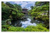 Shio Temple