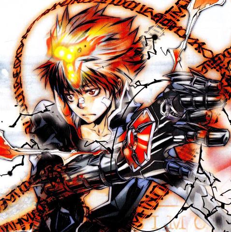 File:Onsoku inferno mode.png