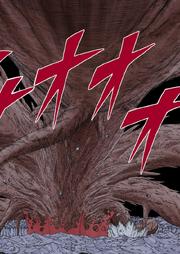 Shinju Roots