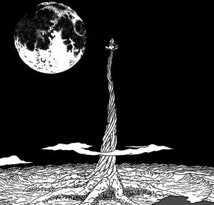 Shinju God Tree