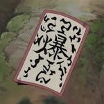[B] Escolta 5: Muitos Ryous - Olly Latest?cb=20120804090018&path-prefix=de