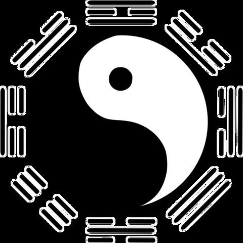 File:Hyuga clan symbol by elsid37-d556jmj.png
