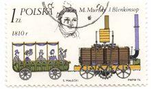 Museum - stamp