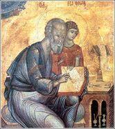 A Portrait of the Evangelist, a miniature from the 1429 Radoslav Gospels