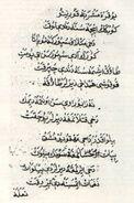 Mehmet Hevayi Uskufi's Dictionary of the Bosnian language