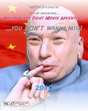 Rico Wasabi Super Fight Movie