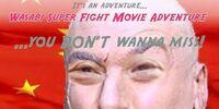Wasabi Super Fight Movie Adventure