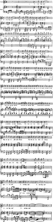 200px-National anthem of Azerbaijan