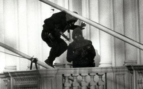 File:Iranian Embassy siege.jpg