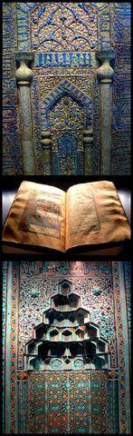 File:Islam by lacturia.jpg