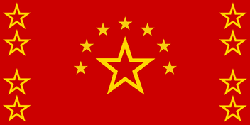 Union State