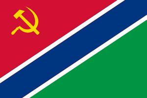 Arrentine flag