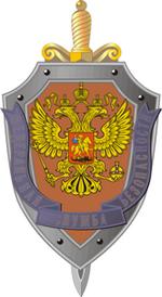 Jinavia Imperial Security Department