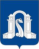 Coat of Arms of Goryachy Klyuch (Krasnogvardeysky Rayon)