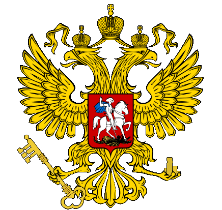 File:ImperialRussianBank.png