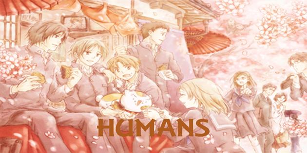 File:Humansheader.png
