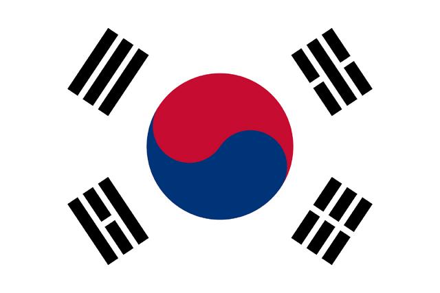 File:Coreia do Sul.png