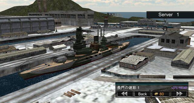 File:Naval Front-Line 2015-09-19 12-02-18-09.jpg