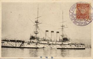 Japanese battleship Shikishima 2