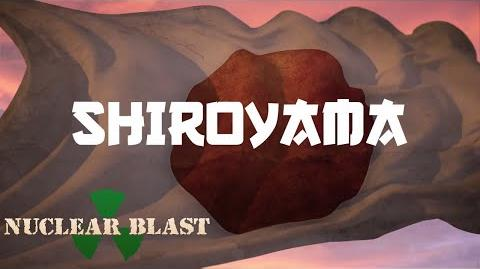SABATON - Shiroyama (OFFICIAL LYRIC VIDEO)