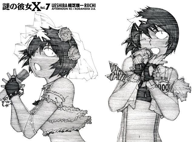 File:Twins in idols performing mode..jpg