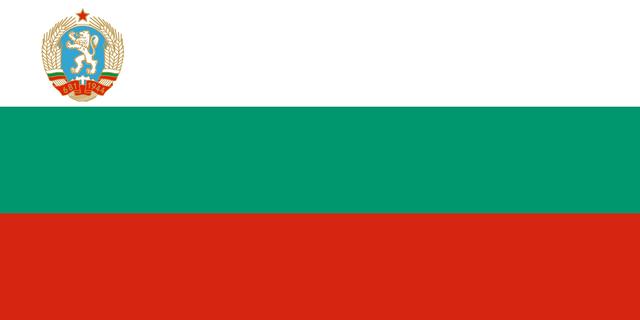 File:Bulgaria Flag.png
