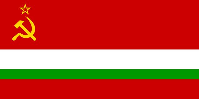 File:Tajik Flag.png