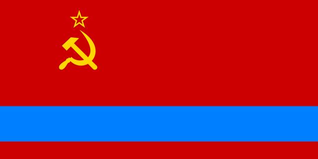 File:Kazakh Flag.png