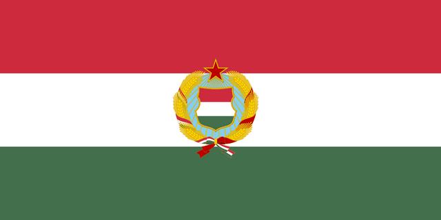 File:Hungary Flag.png