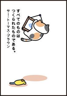 Manga48 P3