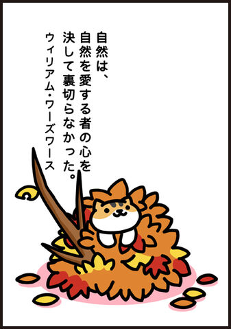 File:Manga20 P3.jpg
