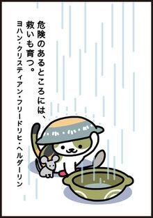 Manga46 P3