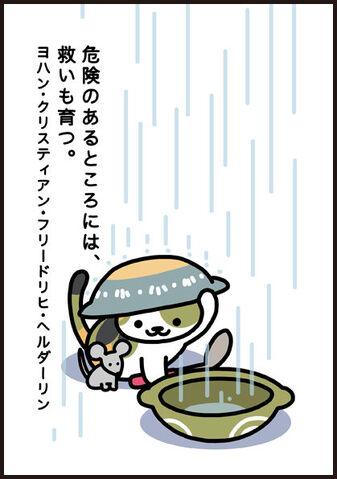 File:Manga46 P3.jpg