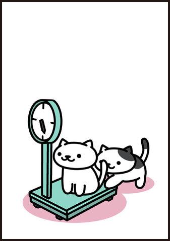 File:Manga34 P1.jpg