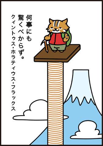 File:Manga49 P3.jpg