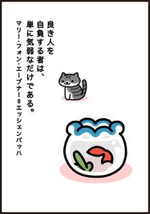 Manga41 P3
