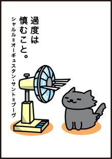 Manga12 P3